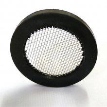 供应4分碗形过滤网垫橡胶漏斗型不锈钢过滤网垫片