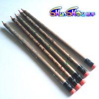 厂家直销 顺手印花铅笔 新款学生文具 环保型塑料铅笔批发 顺意文具