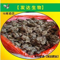 重庆干鸡粪 求购有机肥 厂家大量求购干鸡粪