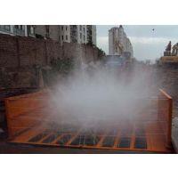 武汉市建筑工地洗车机.洗轮机