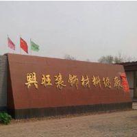 70×80方通吊顶-山东铝方通生产厂家【青岛豪亚建材】