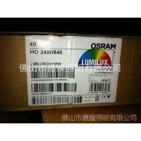 供应欧司朗 FQ 39W高光通直管荧光灯 OSRAM 39W