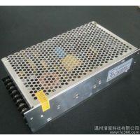 供应150W-12V开关电源厂家直销价格低质量好供应北京山东福建等全国地区