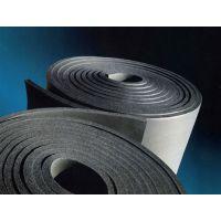 九纵橡塑制品 保温隔热材质 欢迎选购