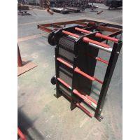 厂家万维品牌直销 304不锈钢板式换热器 板式热交换器 技术先进