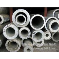 我厂大量低价生产直销各种6061纯铝管、6063铝合金管等精密铝管