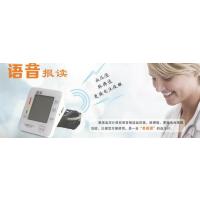 康洁电子血压计团购招商