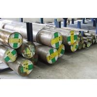 现货供应W18Cr4VCo5高速工具钢,高速钢型号大全