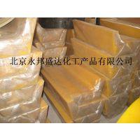 北京永邦盛达厂家供应风能发电叶片PU垫块