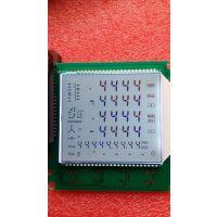 供应晶显电子FSTN型断码多功能电力仪表用LCD液晶模块(LS285)