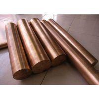 C11500铜合金棒料 进口纯铜带材/C11500紫铜板