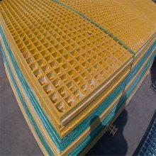 旺来洗车房格栅板 玻璃钢格栅板 树脂复合护树板