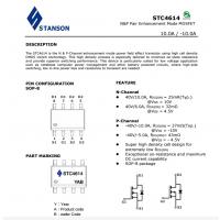 STANSON STC4614 SOP-8 双沟道40V 10A可代替SI4567 AO4614