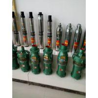 搅匀排污泵65JYWQ30-40生产厂家
