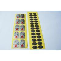 商标印刷、不干胶贴纸、Sticker、东完贴纸印刷厂