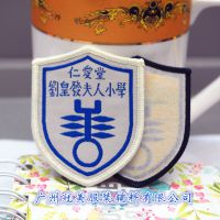 热销各种品牌logo商标定制 服装标签定做 中国制造布标织唛
