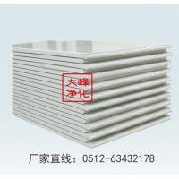75机制板 泡沫夹芯板 彩钢板厂家 药厂净化板(常规-泡沫板)