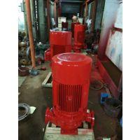 调试消火栓泵XBD7/40-HY-55KW喷淋泵XBD8/40-HY-75KW亚博国际唯一官网带巡检