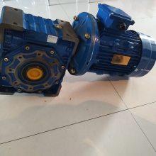 万鑫涡轮减速机匹配变频电机RV090/40-YVF100L1-4-2.2KW河北廊坊常年供应