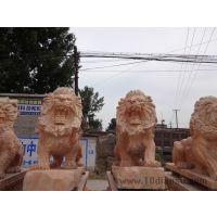 石头貔貅 石头大象 狮子 曲阳雕刻 现货石雕 曲阳雕塑厂家直销 晚霞红石材(图片)