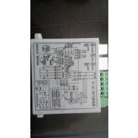 扬州贝特 pk-3d-j三相开关型控制模块