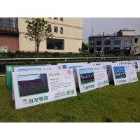 A字牌,球场展示牌,北京一手制作厂家,费用--节省30%