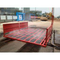 工地平板洗輪機GB-100