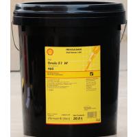 壳牌Shell Paper Machine Oil S3 M 320造纸机循环油