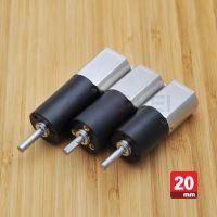 深圳兆威供应20mm塑胶低转速齿轮马达低转速微型减速电机
