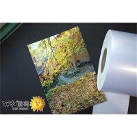 喷墨打印相纸柯达260克RC防水金属高光相纸4RA4相片纸