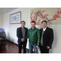 杭州德瑞宝管道科技有限公司