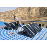 甘肃兰州厂家批发1kw太阳能发电发电机组、兰州租凭太阳能发电机组