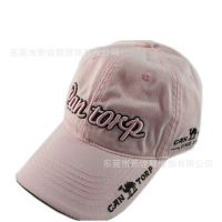 2015韩版创意新款儿童帽子夏 字母包边立体秀粉色洗水棒球帽女童
