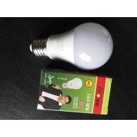 开关电源带保护电路足功率恒流塑包铝球泡灯7W球泡灯批发168照明