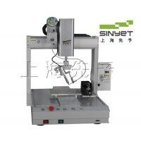 桌面式中频塑料逆变焊锡机/单工位交流电动数控焊锡机/上海先予工业自动化