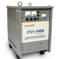 代理销售上海通用ZX5-1000K晶闸管控制碳弧气刨专用机 通用电焊机