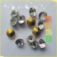 批发水晶玻璃尖底白色环保水钻 彩色尖底水钻饰品配件