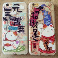 新款TPU拉丝软壳iPhone6plus手机壳苹果6手机配件DIY创意保护套
