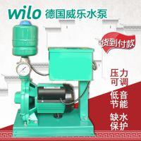 WILO威乐水泵PUN-200EH变频增压泵家用稳压泵全自动自来水加压泵