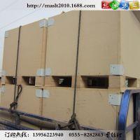 上海木箱包装_夹板箱_板条箱_专业订做木箱厂家_供货稳定及时