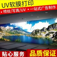 广州卡布灯箱高清uv喷绘 手机灯箱展厅材料 A级单色透光膜