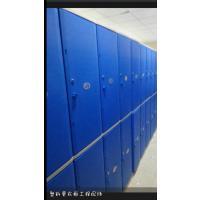 浴室健身房塑料更衣柜生产厂家13938894005梁经理