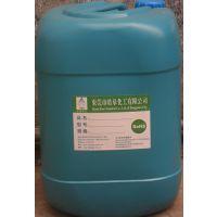 金属零件常温除油剂 工业环保去污剂 水性机械零件环保油污清洗剂