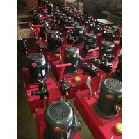 直销桥梁高压张拉油泵 50兆帕电动油泵品质保证