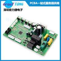PCB制作 电路板制作服务-深圳宏力捷服务周到