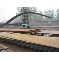 供应船板CCSB济钢规格2-4-6-8-10-12-14-20-60