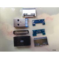 华硕平板40Pin 华硕TF101插头 华硕平板数据线插头 DC电源插头