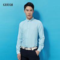 GIUEQI春季新款男式衬衫厂家 纯色多色青年春秋长袖免烫衬衫