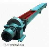 螺旋输送机 管式输送机 埋刮板输送机 宸奥机械设计制造