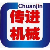 上海传进机械设备有限公司